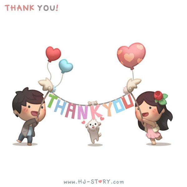 228_thankyou