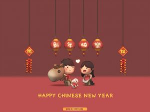 CNY_wallpaper_1024_768
